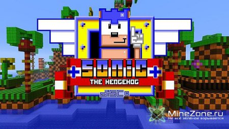 Minecraft Sonic The Hedgehog