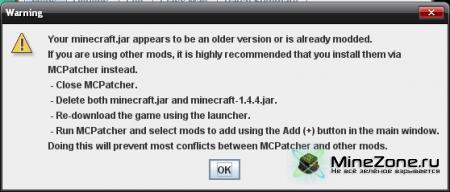 [1.4.6/1.4.5] MCPATCHER HD FIX (v.2.4.4_01)