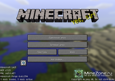 [1.4.5] Minecraft Forge API (v.6.3.0.394)