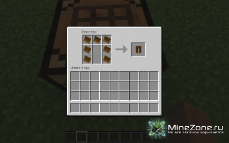 [1.4.5] SANDWICH ICE CREAM CREEPER MOD! V1.0.6B