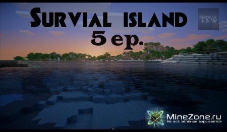Survial Island 5 эпизод: На поиски выживших!