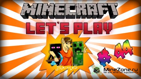 Minecraft #44 Изменения