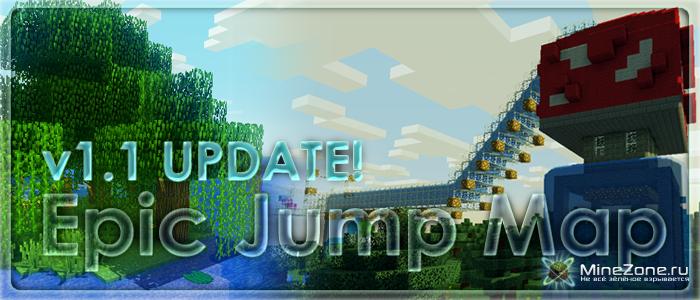 [Карта] Epic Jump Map!