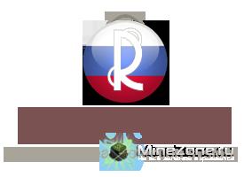 [SEC/MECH/ECON] Residence v2.4.2 | Резиденция v2.4.2