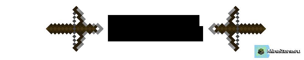 [1.4.5] Crossbow mod 2 v9