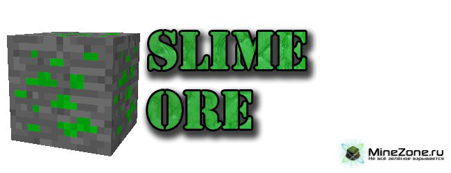 [1.4.5]Slime Ore