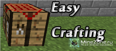 [1.4.5] Easy Crafting - automatic crafting table
