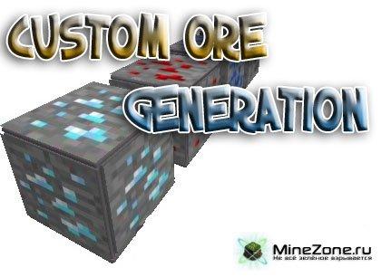 [1.4.6] Custom Ore Generation