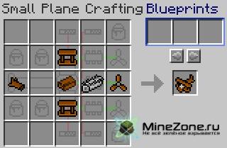 [1.4.6]Minecraft  — Flan's (Самолеты, машины, оружие) Клиент / Сервер