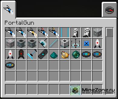 [1.6.4/1.6.2] [Forge] Portal Gun