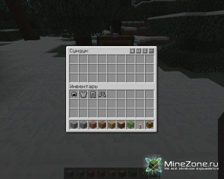 Как сменить режим уже созданного мира в MineCraft?