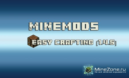 MineMods|Ep.2|Easy Crafting [1.4.5]