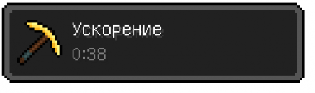 [1.4.5] Stews+