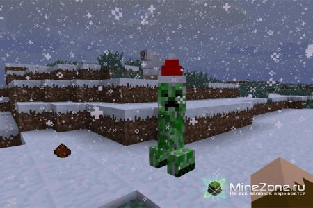 [1.4.5] [SP/SMP] ChristmasCraft