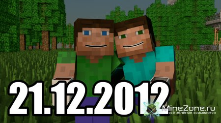 Minecraft Animation | 21.12.2012