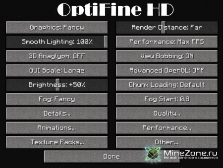 [1.6.2] OptiFine HD B1 (FPS boost, HD textures, AA, AF and much more)