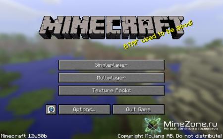 Minecraft Snapshot 12w50b