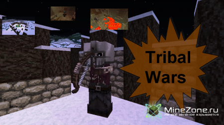 Tribal Wars