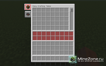 [1.5.2] Easy Crafting - automatic crafting table