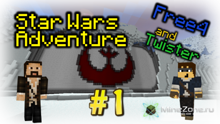 Minecraft: Star Wars Adventure Map #1