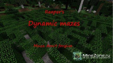 [1.4.6] Dynamic Mazes / Динамические лабиринты