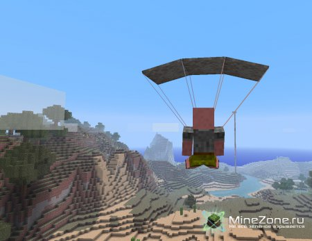 [1.4.6] [Forge] Parachute mod