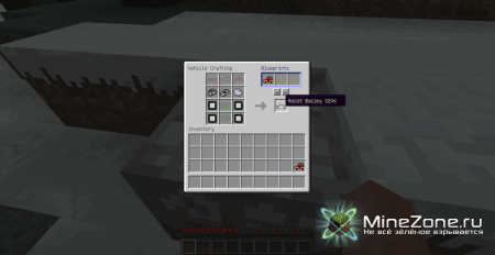 Как сделать работающий самолет в Minecraft без модов