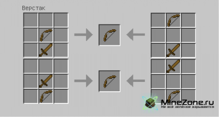 [1.4.6] Ultimate Tools