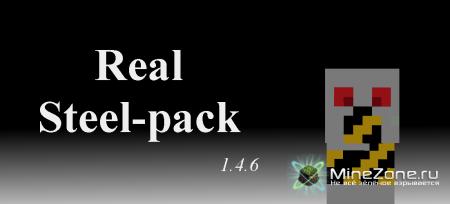 [1.4.6] [16x] Real Steel-pack