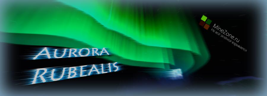 [1.4.7] Aurora Rubealis v1.0.1 - Auroras in Minecraft