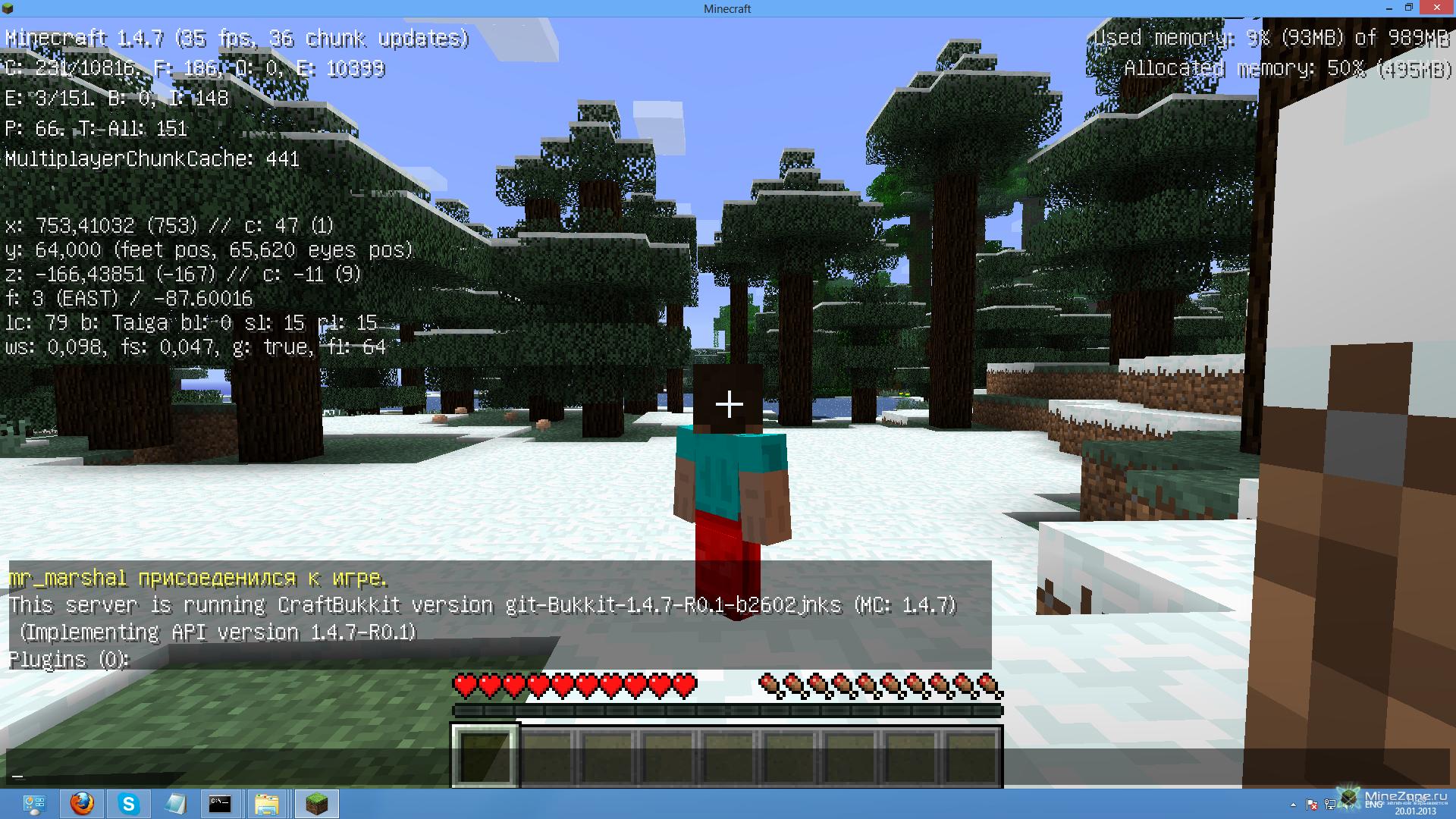 Minecraft 1.12 - скачать полную русскую версию