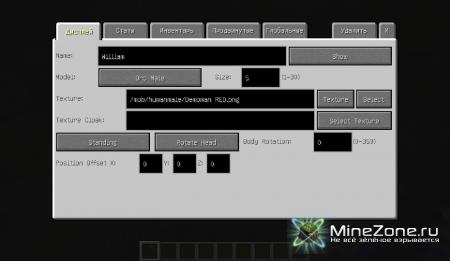 [1.4.6] Custom NPCs [SP/LAN/MP]