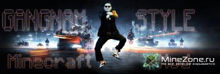 [1.4.6][ModLoader] Gangnam Style Mod