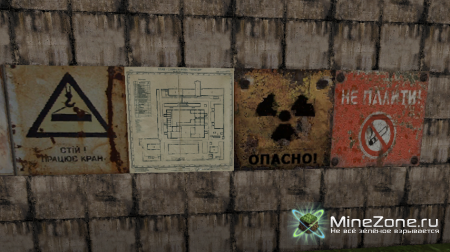 S.T.A.L.K.E.R - SHADOW OF MINECRAFT (64X64, 256X256)