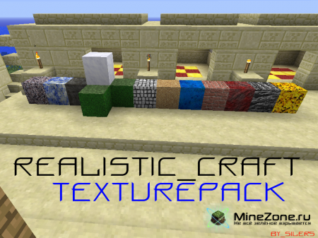 [1.4.5/1.4.6] [64px] REALISTIC_CRAFT