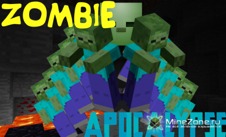 Zombie Survival in the Cave [ZSC]