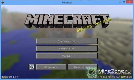 Minecraft 1.4.7