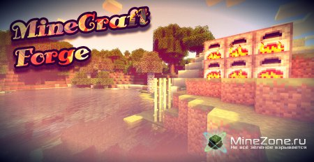 [1.5.1] Minecraft Forge API 7.7.1.611