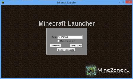 Minecraft 1.4.7 [Rus]