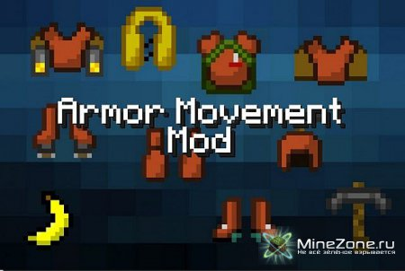 [1.4.7] Armor Movement Mod