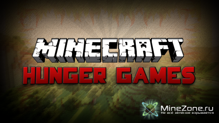 Hunger games #7 Проклятые острова