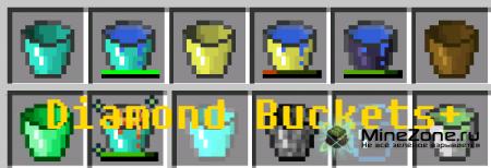 [1.4.7/1.4.6] Diamond Buckets+