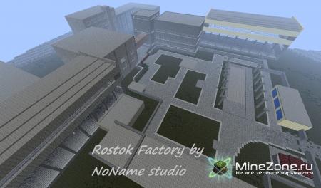 [1.4.6]Rostok Factory