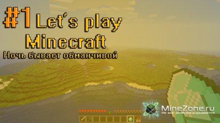 #1 Let's play по Minecraft от Danjke: Ночь бывает обманчивой