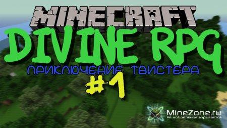 Minecraft Divine RPG MOD #1