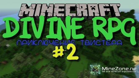 Minecraft Divine RPG MOD #2