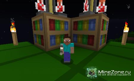 [1.4.7] Gulliver The Resizing Mod
