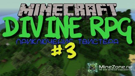 Minecraft Divine RPG MOD #3