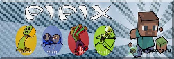 [1.4.7] Pipix 2.8.1