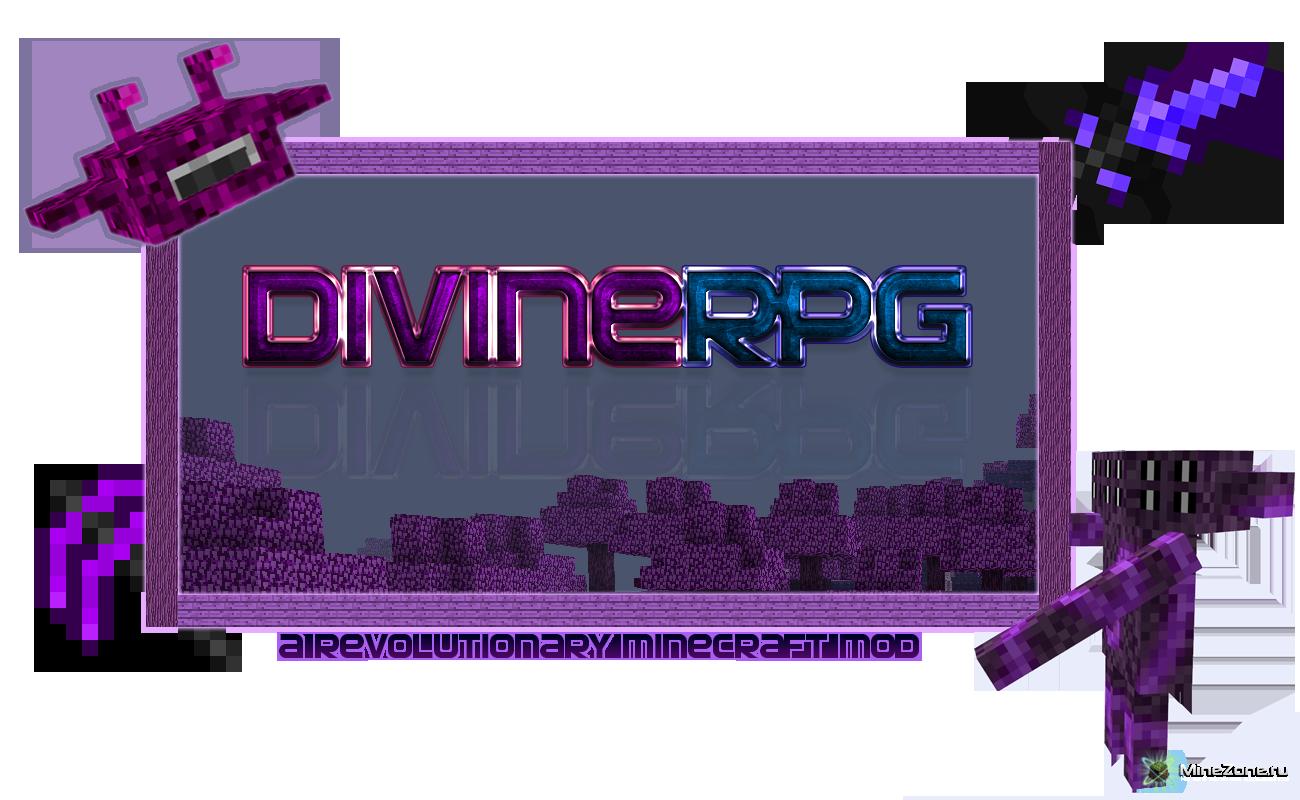 топовые лаунчеры minecraft с divinerpg